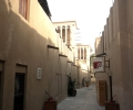 Narrow Lanes of Al Bastakiya