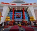 Dragon Mart Dubai