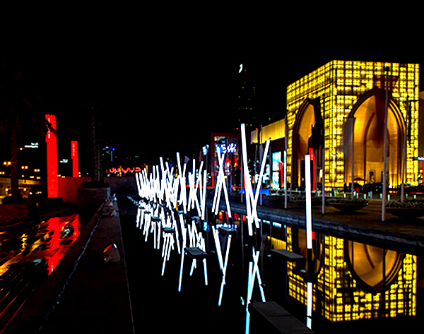 Bamboo - Dubai Festival of Lights 2014