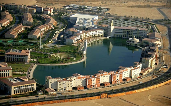 Dubai Investment Park - Commercial Zone