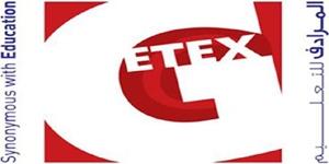 GETEX 2014