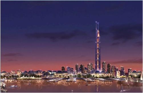 Nakheel Al Burj Tower