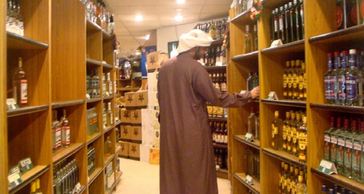 Alcohol in Dubai