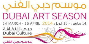 Dubai Art Season 2014