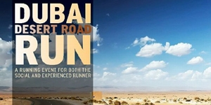Dubai Desert Road Run 2014