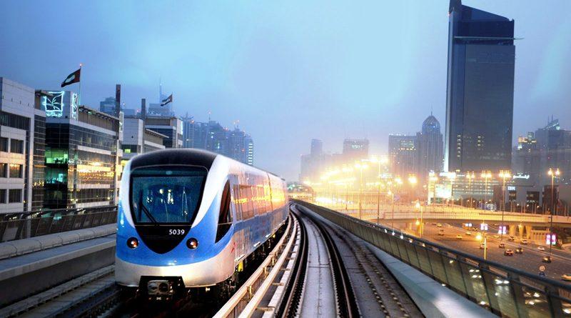 Dubai Metro 5th Anniversary