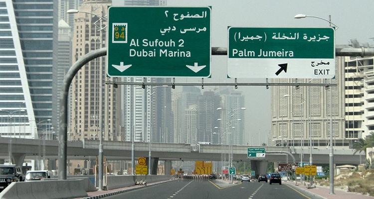 Dubai Postal Addresses
