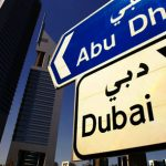 Abu Dhabi Beats Dubai as the