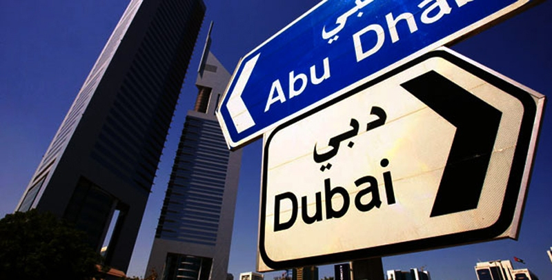 essay on dubai crisis University of wollongong research online university of wollongong in dubai - papers university of wollongong in dubai 2011 protecting from brand burn during times of crisis.