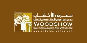 Dubai Woodshow 2014
