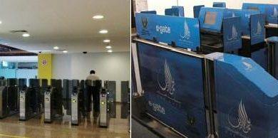 e-gates at dubai airport
