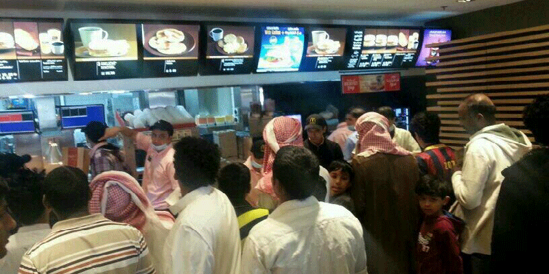 Dubai Fast Food