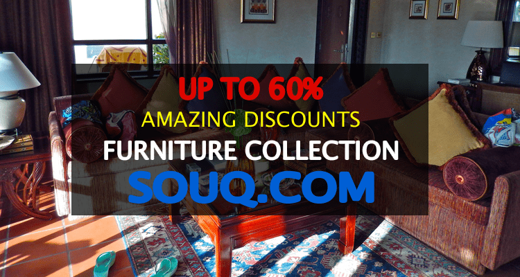 furniture discounts souq.com