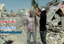 Gaza Residents Started Their Own Version of Bucket Challenge