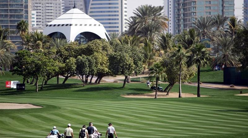 The Green Planet UAE