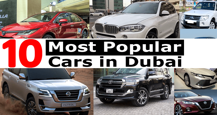 Most Popular Cars in Dubai