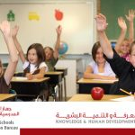 Top 20 Best Ranking Schools in Dubai for 2014
