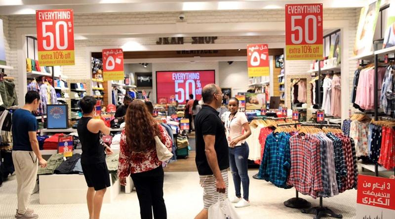Shopping Festivals in Dubai