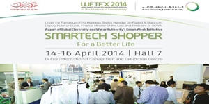 SmarTech Shopper 2014
