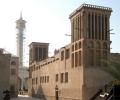 Al Bastakiya Village